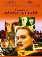 Потерянные в Манхеттене – эротические сцены