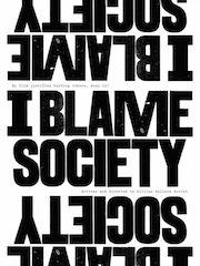 Я виню общество – эротические сцены