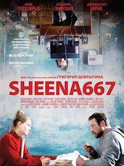 Sheena667 – эротические сцены