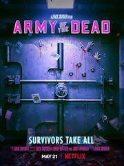 Армия мертвецов – эротические сцены