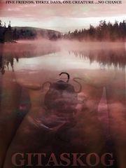 Озеро чудовища – эротические сцены
