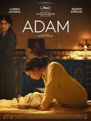 Адам – эротические сцены