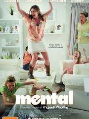 Псих (2012) – эротические сцены