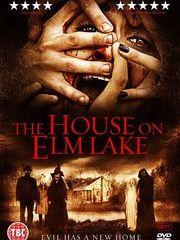 Дом на озере Вязов – эротические сцены