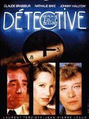 Детектив – эротические сцены