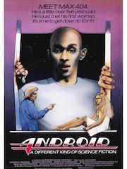 Андроид – эротические сцены