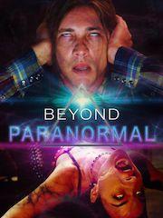 За гранью паранормального – эротические сцены
