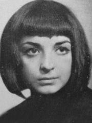 Лариса Халафова