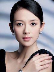 Голая Чжан Цзыи