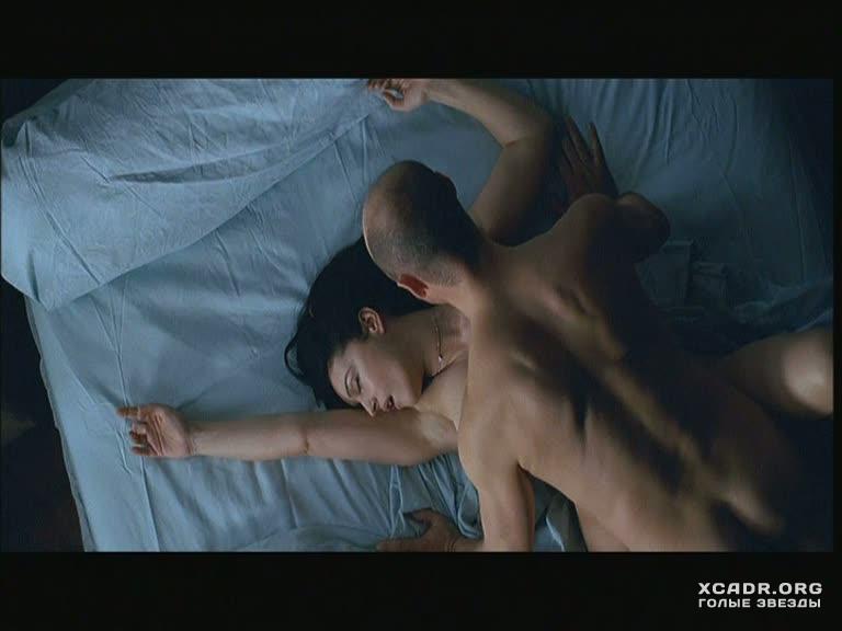 Екатерина климова сцены секса