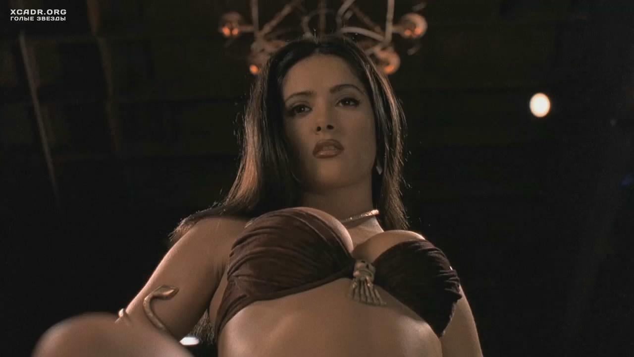 Порно сцены из фильмов сальмы хайек