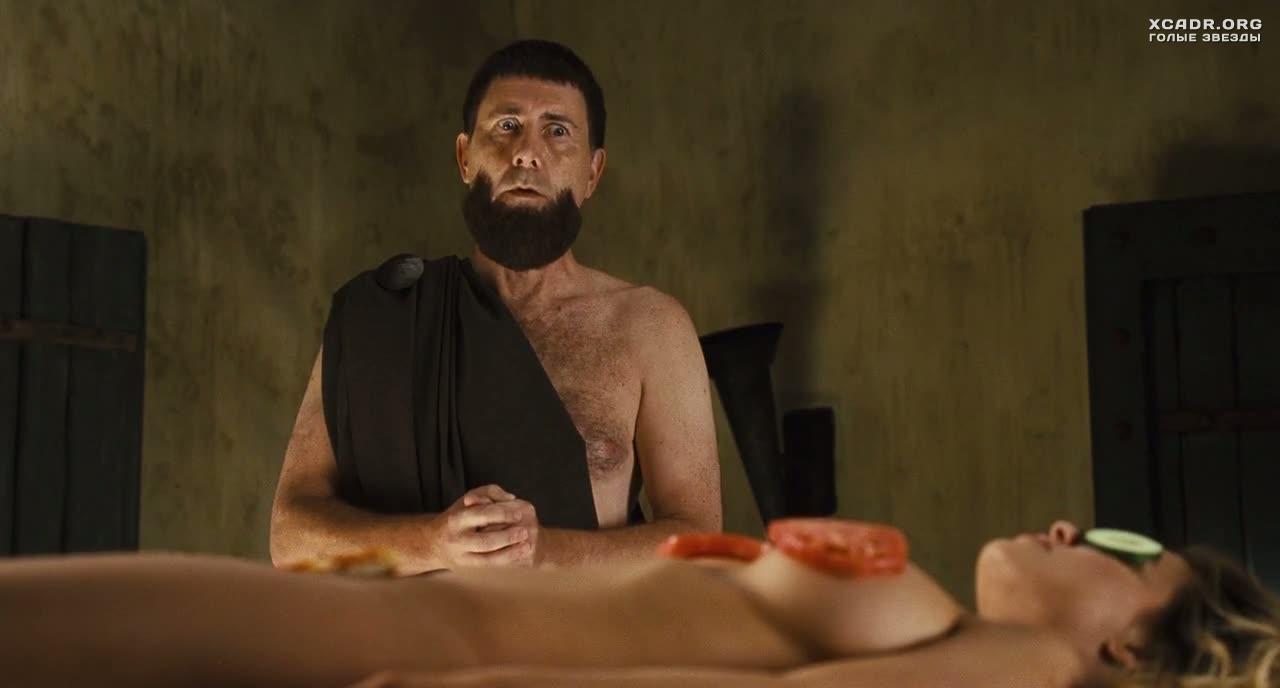 фильм i знакомство с спартанцами 2