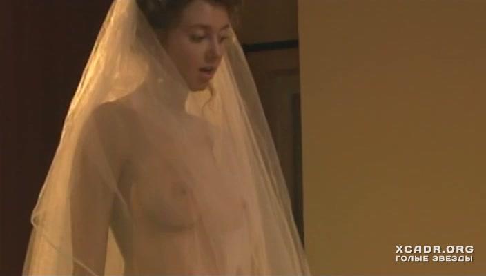 Видео секс с натальей костеневой фото 230-813