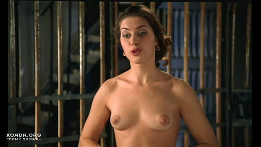 голые актрисы русские в кино