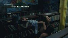 Секс в библиотеке с Еленой Лядовой