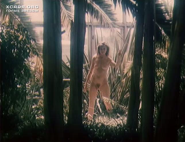 Секс Сцена Из Фильма Царская Охота