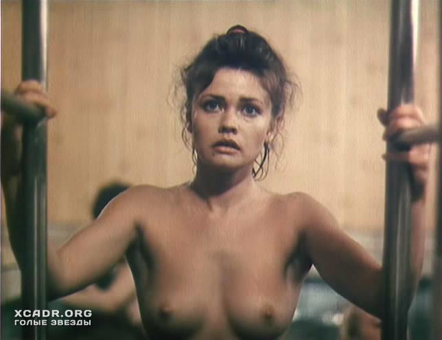 голая в советском кино на стуле отрывок - 1