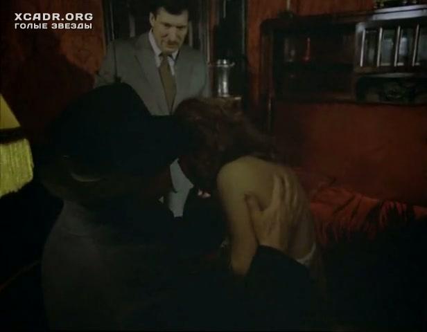 Срывание Платья С Дарьи Фекленко – Десять Лет Без Права Переписки (1990)