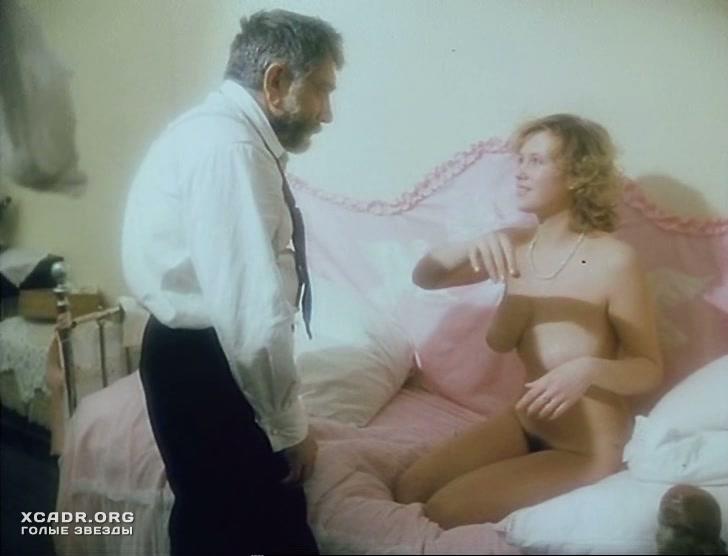 Секс видео ирина розанова