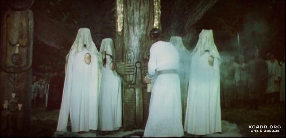 Голая Грудь Людмилы Ефименко И Обряд – Легенда О Княгине Ольге (1983)