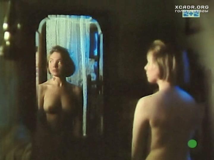 Александра яковлева голая фото