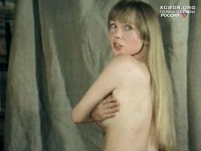 golaya-aleksandra-yakovleva-kommentarii