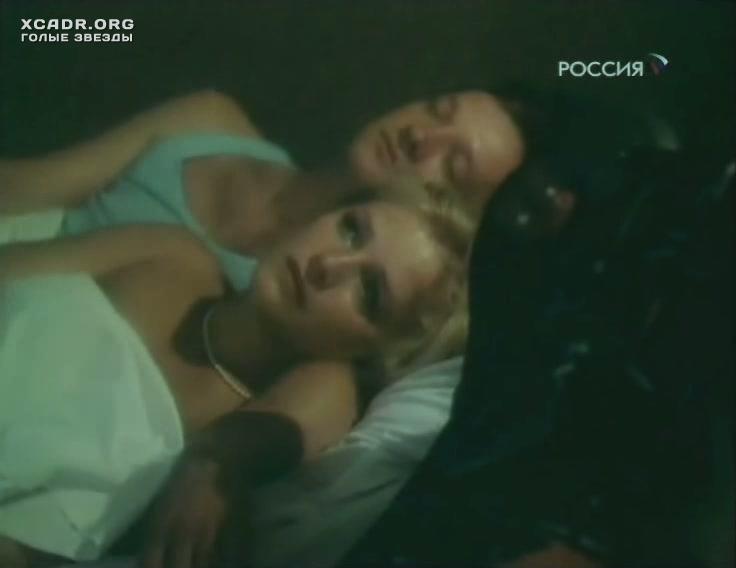 Ольга егорова 1967 года сексуальном видео разделяю