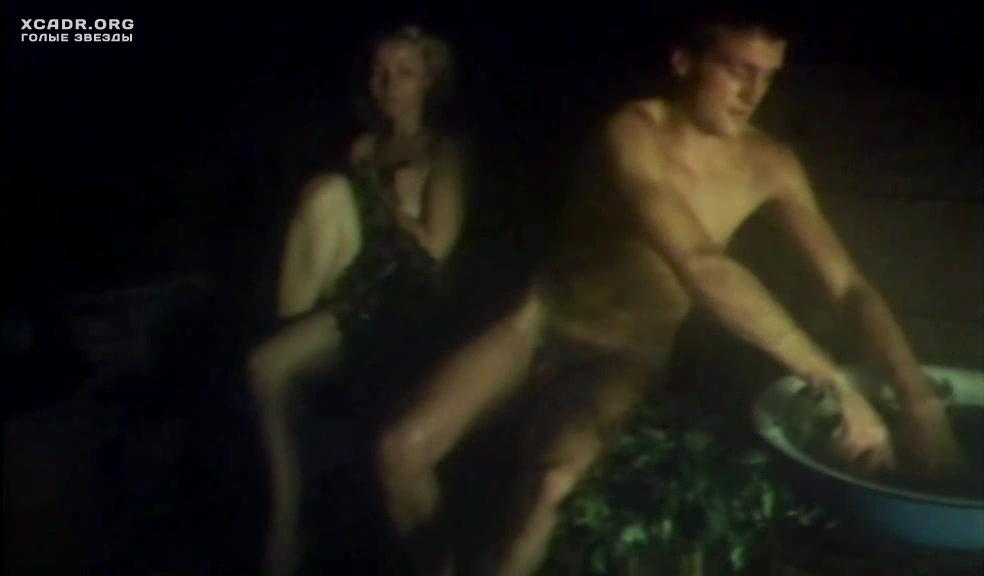 Сцены из фильмов в бане