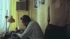 1. Татьяна Рассказова на осмотре у доктора – Жил-был доктор...