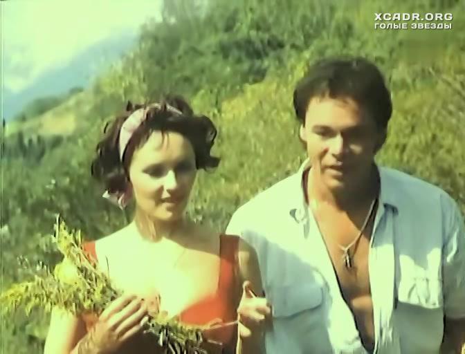 Попка Валерии Богук – Дура (1991)