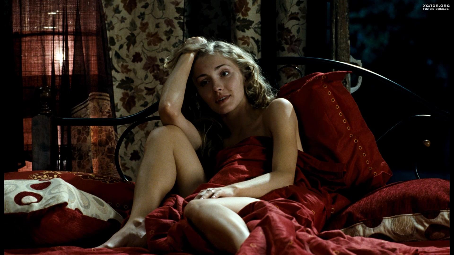 Секс кадры из фильма юленка