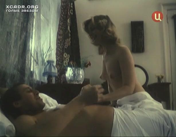 светлана чуйкина голая видео онлайн