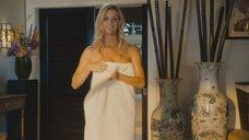2. Бруклин Декер сняла полотенце – Притворись моей женой