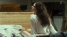 25. Попа Лянки Грыу – Тест на беременность