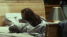 26. Попа Лянки Грыу – Тест на беременность
