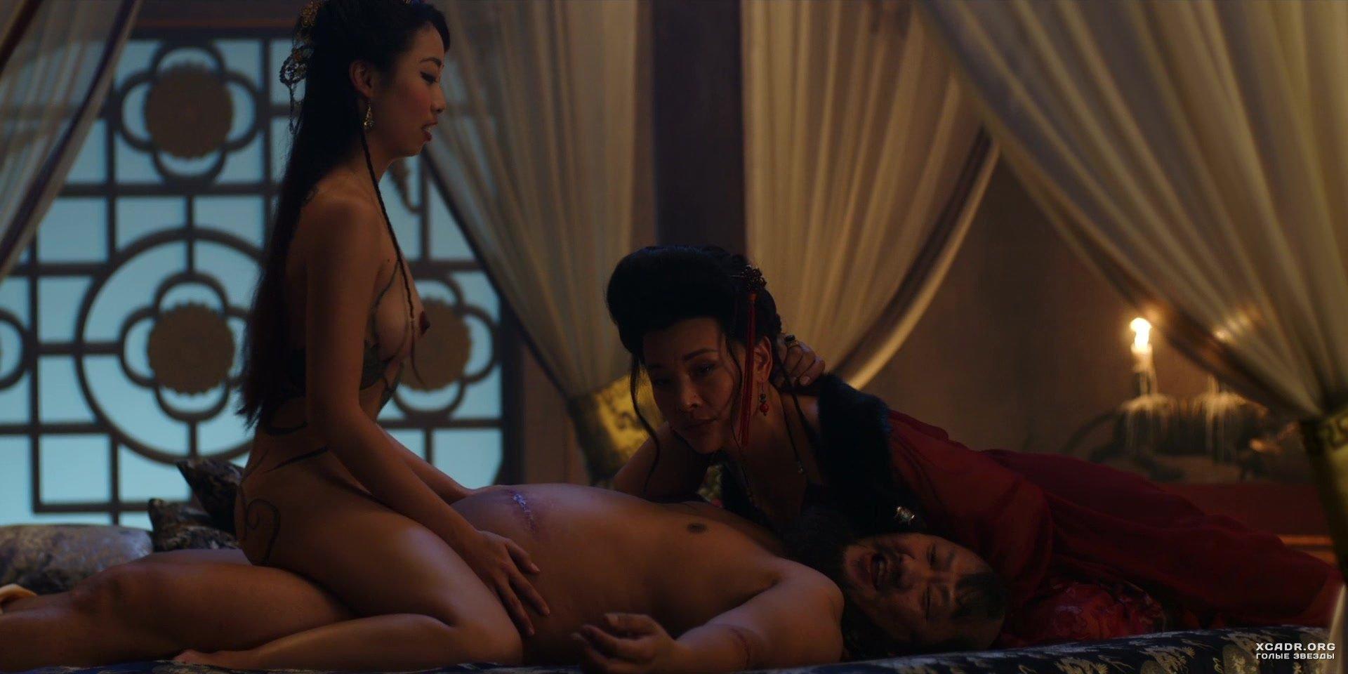 Болгарские эротические фильмы