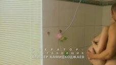 1. Совместный душ с беременной Надеждой Бахтиной – Один день (Россия)