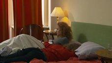 1. Мария Саффо в черных трусиках – Капкан