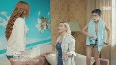 4. Ксения Суркова в трусиках – Ольга
