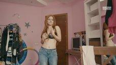 13. Ксения Суркова в лифчике перед вебкой – Ольга