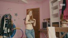14. Ксения Суркова в лифчике перед вебкой – Ольга