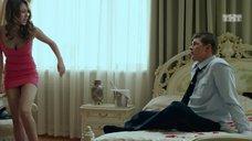 8. Постельная сцена с Кристиной Исайкиной – Кризис нежного возраста