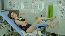 Ксения Суркова на осмотре у гинеколога
