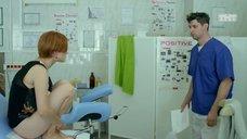10. Ксения Суркова на осмотре у гинеколога – Кризис нежного возраста