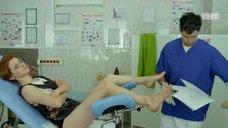 4. Ксения Суркова на осмотре у гинеколога – Кризис нежного возраста