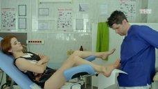 5. Ксения Суркова на осмотре у гинеколога – Кризис нежного возраста