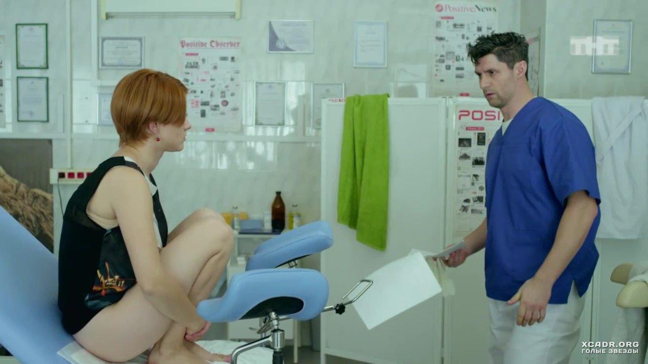 Порно про гинекологов смотреть онлайн бесплатно и без регистрации