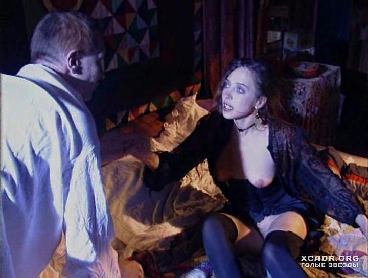 Обнаженная Ольга Тарасенко На Кровати – Бомба (1997)