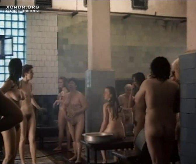 обнаженная эротические фильмы про женскую баню брачным отношениям