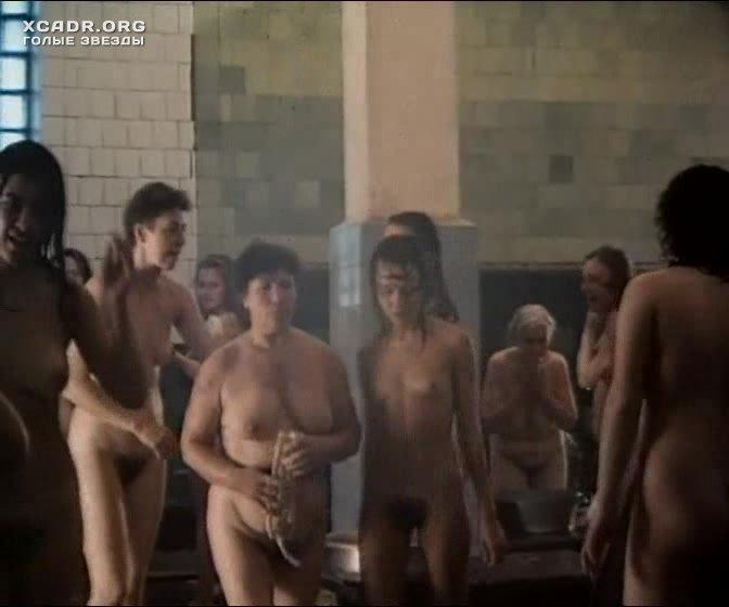 зависимости ваших эротическая сцена в бане в старом фильме общем